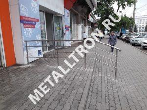 пандус из нержавеющей стали для супермаркета макси